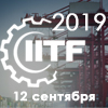 Industrial it forum